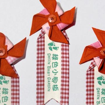 Green Baby Garden :: Second Hand Baby Merchandise Retail Platform :: identity uniform cny brooch
